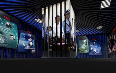 葫芦岛市廉政教育基地720展厅