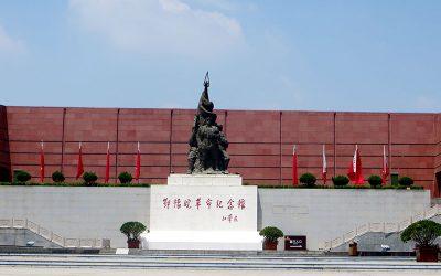 鄂豫皖革命纪念馆720虚拟展厅