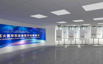 郑州大学医学院文化建设