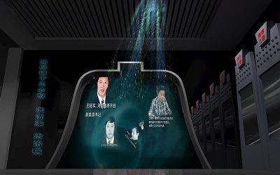 廉政教育基地光电膜成像展项