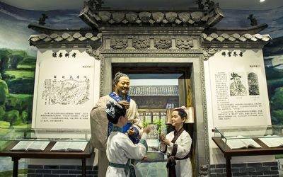 包公司法文化博物馆