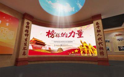 淮滨县新时代文明实践中心