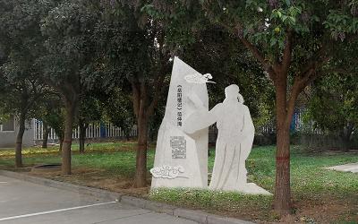 灵宝市法院文化建设