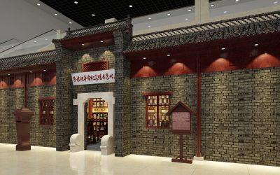 鄂豫皖革命纪念馆赤色邮局